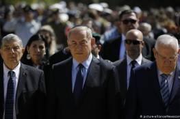 41 رئيساً يصلون القدس لإحياء ذكرى المحرقة ونتنياهو يستغل الحدث سياسياً