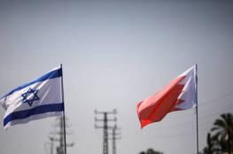 البحرين وإسرائيل تبحثان تعزيز التعاون المشترك