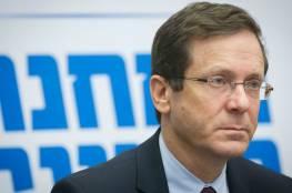 تقرير: اليونان قلقة من التقارب الإسرائيلي التركي.. وهرتسوغ يطمئن