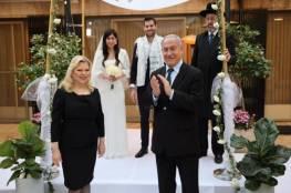 صورة : المتحدثة باسم نتنياهو تعقد حفل زفافها في مقره بسبب الكورونا