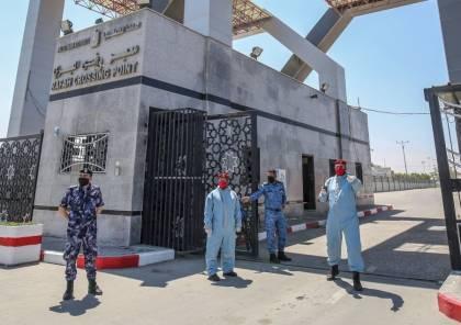 الدعليس: مصر تقرر زيادة أعداد المسافرين تدريجيا يومياً عبر المعبر بمقدار 100 مسافر