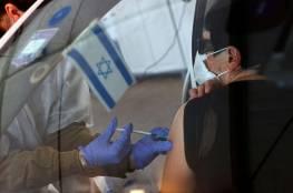 اتفاقية مع فايزر تفسر حصول إسرائيل على كمية كبيرة من جرعات لقاح كورونا
