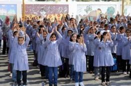 وزارة التعليم في غزة تُعلن إجراءاتها الجديدة بشأن الدوام المدرسي