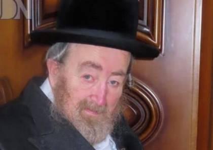 """وفاة حاخام """"إسرائيلي"""" بفيروس كورونا رغم تلقيه التطعيم"""