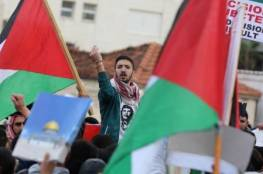 """صورة: سفارتا السعودية والبحرين في الأردن تحذران رعاياهما من """"التضامن مع القدس"""""""