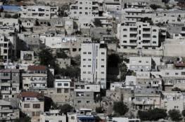 العليا الإسرائيلية تقرر تعويض سكان سلوان عن أراض أغلقت