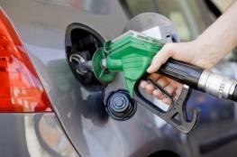 انخفاض أسعار الوقود في إسرائيل الليلة