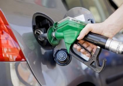 دراسة: السيارات تستهلك وقودا أعلى بنسبة 59% من المعدلات الرسمية