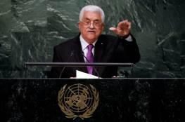 """هارتس تشيد بخطاب الرئيس بالأمم المتحدة :""""قال جملة شجاعة لم يتم سماعها من أي زعيم فلسطيني"""""""