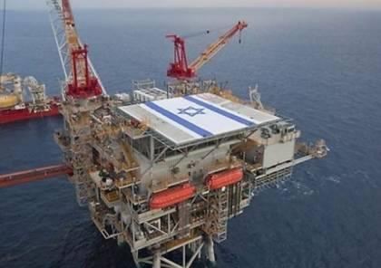 """مشروع """"إسرائيلي"""" لإنشاء خط أنابيب للغاز الطبيعي يصل لأوروبا"""