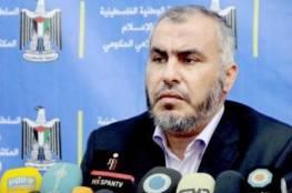 حمد: قوى دولية وإقليمية تعمل على ابقاء حصار غزة والتنسيق مع الضفة في مواجهة كورونا محدود