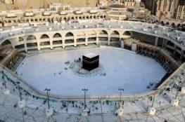 وكالة الأنباء السعودية: صلاة العيد في الحرمين دون مصلين