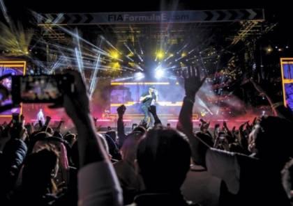 حفل موسيقي كبير مختلط في الرياض بمشاركة فنانين عالميين ـ (فيديوهات)