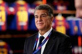 رئيس نادي برشلونة يرد على رسالة الرجوب