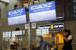 تحليلات : اختلاف كبير بين إسرائيل والإمارات والاتفاق لصالح الأعمال