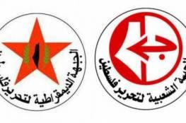 الشعبية والديمقراطية تدعوان لتصعيد المقاومة في وجه الاحتلال