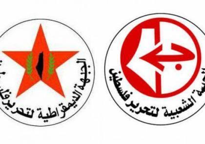 وفد من الجبهتين الديمقراطية والشعبية يُغادر قطاع غزة إلى القاهرة