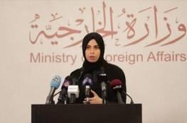 مسؤولة قطرية: حل الأزمة الخليجية سيكون ربحا للجميع