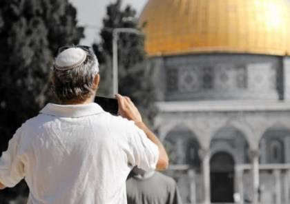 25 مستوطناً يقتحمون الأقصى بحماية شرطة الاحتلال