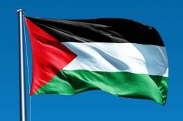 عريضة موجهة للبرلمانين الاسكتلندي والبريطاني حول فلسطين