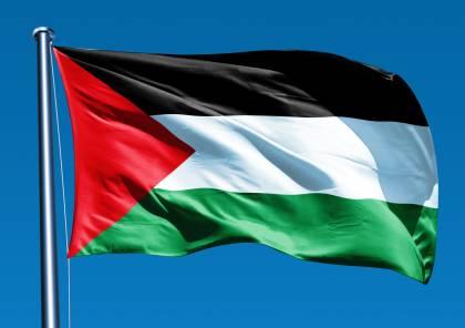 فلسطين تفوز بجائزة الميدالية الفضية في المنتدى العالمي للاختراعات