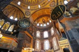 """أردوغان في الذكرى الأولى لإعادة فتح مسجد """"آيا صوفيا"""": ستستمر أصوات الأذان فيه حتى يوم القيامة"""