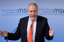 ليبرمان يعرض خطة لتشكيل حكومة إسرائيلية والخروج من المأزق السياسي