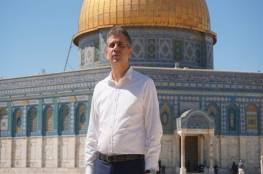 لأول مرة.. عضو الكنيست إيلي كوهين يقتحم المسجد الأقصى