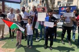"""وقفة احتجاجية في جنين تحت شعار """"نصرة لصوت الحق ولدماء الشهيد نزار بنات"""""""