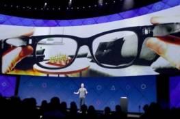 """لأول مرة..فيسبوك تكشف عن طرحها نظارة """"راي بان"""" ذكية"""