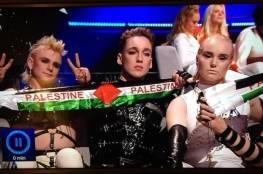 فيديو: رفع العلم الفلسطيني وتضامن دولي بمسابقة الأغنية الأوروبية في تل ابيب