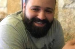"""الباقورة والغمر وعلاقات السلام بين الأردن و""""إسرائيل""""..سائد أبو عياش"""