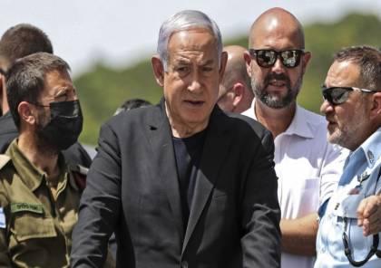 صحيفة عبرية: استئناف محاكمة نتنياهو غدًا