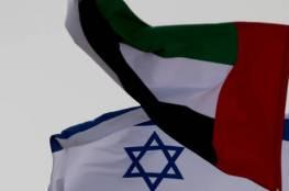 زوجة حاكم الشارقة تنتقد التعاون بين وزارة التعليم الإماراتية والإسرائيلية وهذا ما قالته ..