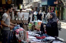 الاقتصاد بغزة تعلن عن إجراءات جديدة لمواجهة كورونا