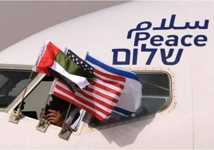 """تعزز العلاقات التجارية الإماراتية الإسرائيلية بعد """"عدم ارتياح"""" خلال الأحداث الأخيرة"""