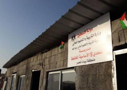 نشطاء ينتزعون قرارا من محكمة إسرائيلية بعدم هدم مدرسة تحدي 5 شرق بيت لحم