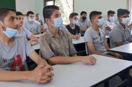 """""""التعليم"""" تعلن موعد البدء بتطعيم طلبة المرحلة الثانوية"""