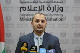 """""""العمل"""" بغزة تنشر حصيلة أعمالها وأنشطتها خلال عام 2020"""