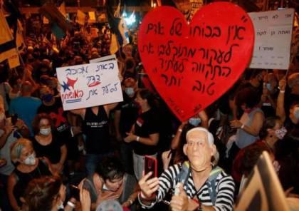 للأسبوع الثلاثين.. تواصل التظاهرات ضد نتنياهو