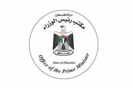 رئاسة الوزراء تعتمد مشاريع بقيمة 5.7 مليون دولار لمؤسسات في القدس