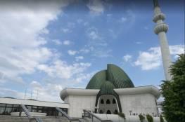 السعودية تعلن عدد أيام شهر رمضان ومتى موعد عيد الفطر 2021