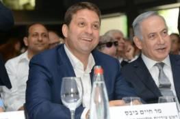 نتنياهو يسعى لتشكيل حزب جديد يقوده أحد مساعديه