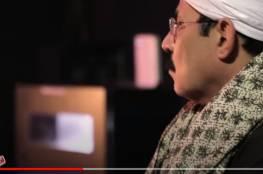 شاهد .. برنامج ذا فويس سينيور الحلقة 3 الثالثة