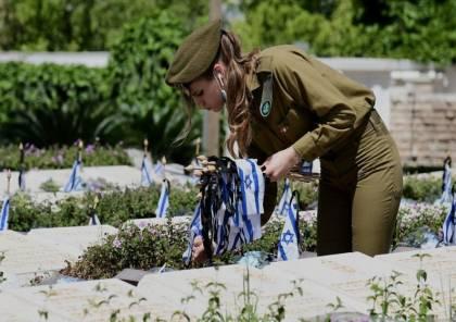 إحياء ذكرى قتلى الجيش الإسرائيلي اليوم