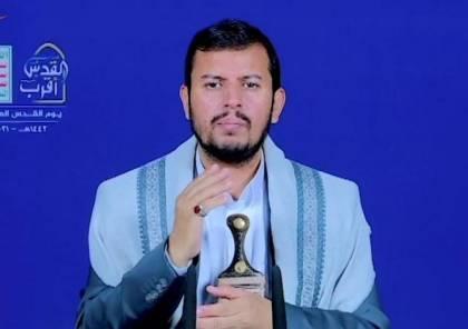 الحوثي: نحن جزء لا يتجزأ من المعادلة التي أعلنها حسن نصر الله والتهديد للقدس حربا إقليمية