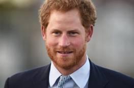 السعودية تدفع 60 مليون دولار للأمير هاري لزيارة جدة!