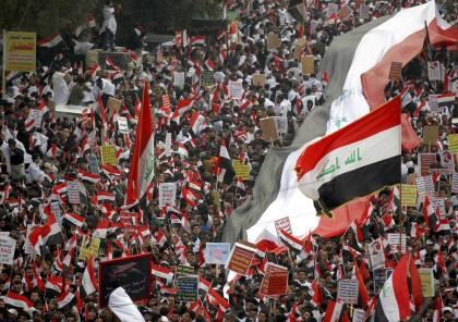 العراق: مظاهرة ضد الوجود الأميركي وقتيلان باحتجاجات الحراك