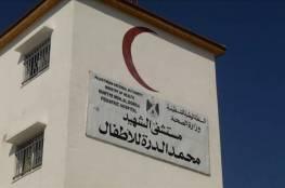 منظمة حقوقية تتهم إسرائيل بمواصلة مهاجمة المستشفيات الفلسطينية