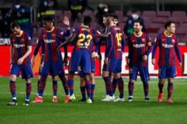 """اتحاد كرة القدم يستنكر قرار نادي برشلونة خوض مباراة ودية أمام """"بيتار"""" العنصري"""